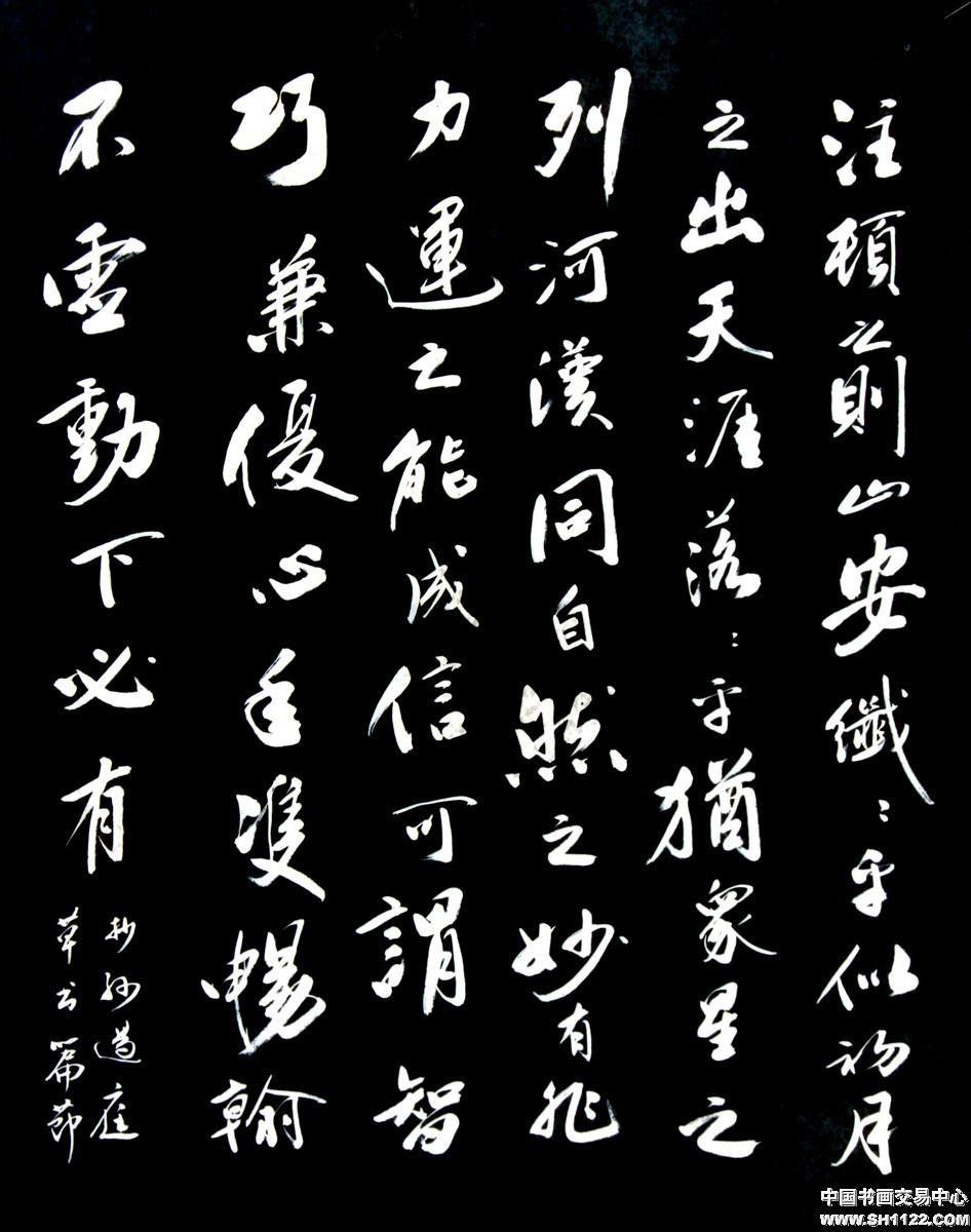 青海花儿折牡丹曲谱-<IMG>保真收藏唯一序列号:JDYS200706198096-95951  本幅行售价
