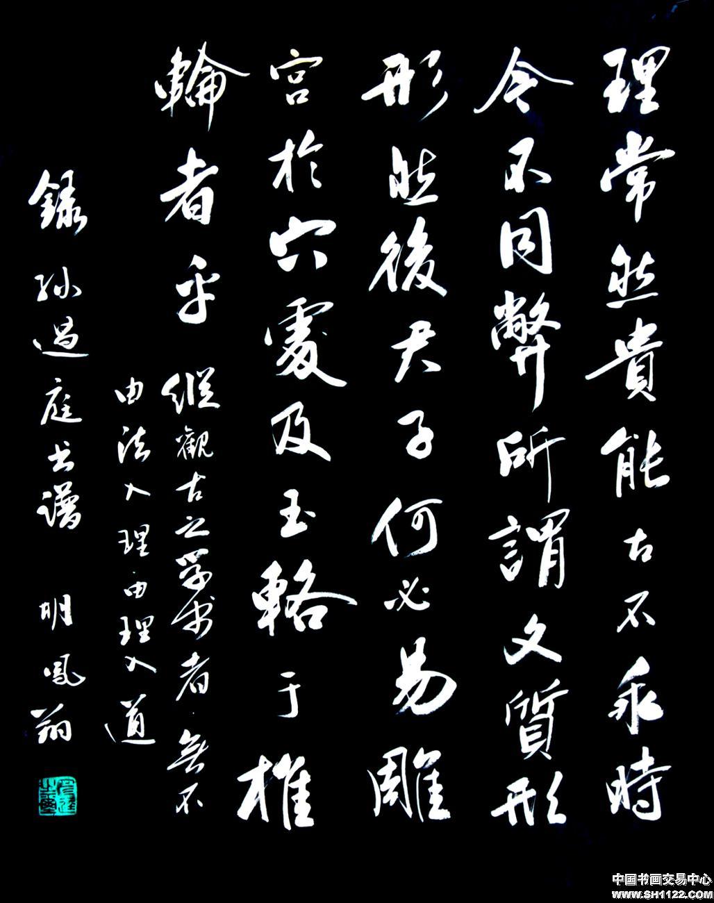 青海花儿折牡丹曲谱-<IMG>保真收藏唯一序列号:JDYS200706198096-95953  本幅行售价
